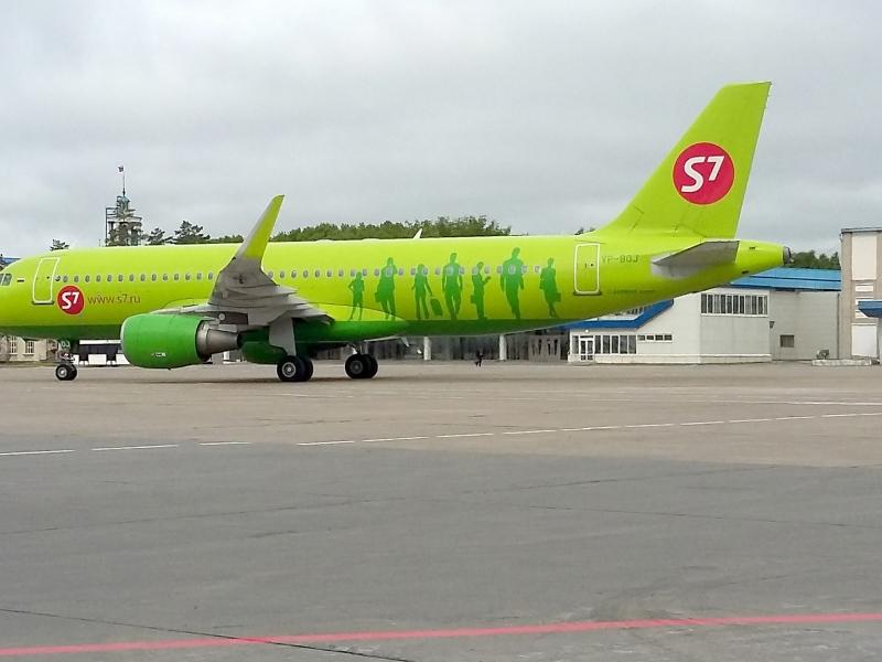 A320 VP-BOJ