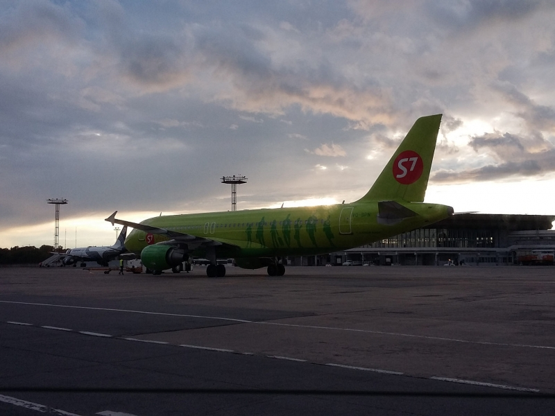 A320 VQ-BPN