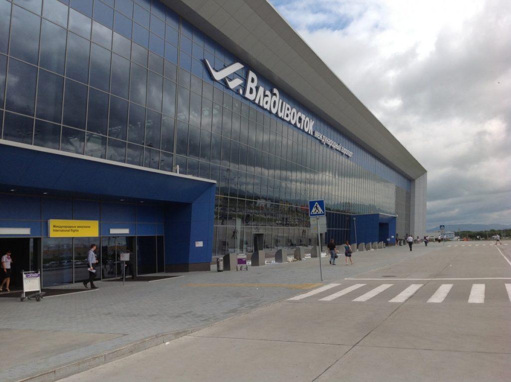 Aeroport-Knevichi