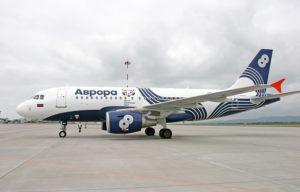 Aurora. Airobus 319