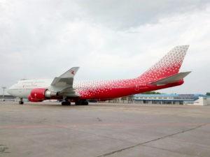 Boieng 747-400, EI-XLE, Россия