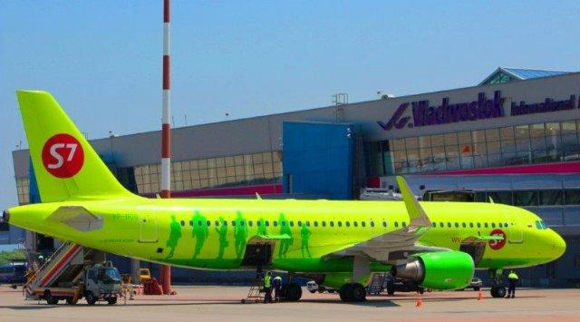 S7 A320 владивосток