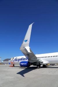 Boeing 737-800, Якутия, VP-BVE