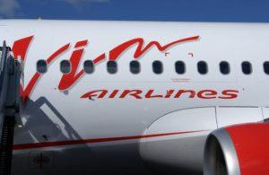 Авиакомпания ВИМ-Авиа не смогла увезти всех пассажиров