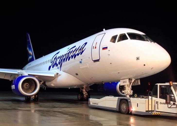 Авиакомпания Якутия открыла новый маршрут в Японию