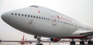 Самолет авиакомпании Россия назван в чести Петропавловска-Камчатского