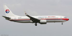china-eastern-airlines в аэропорту Владивостока