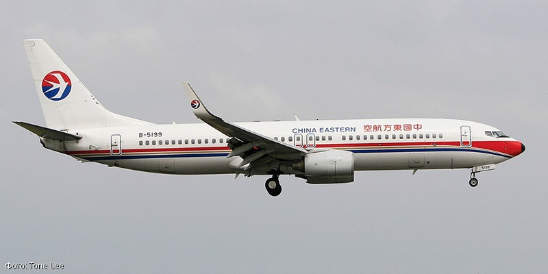 china-eastern-airlines в аэропорту Владивостока