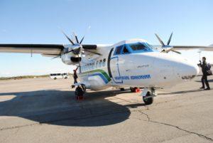 Аварийную посадку в аэропорту Хабаровска совершил самолет L-410