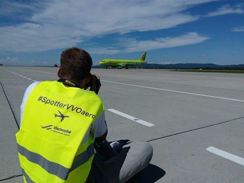 В международном аэропорту Владивостока 17 августа прошел споттинг