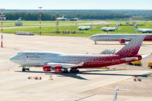 В честь Хабаровска назвали очередной самолет авиакомпании Россия