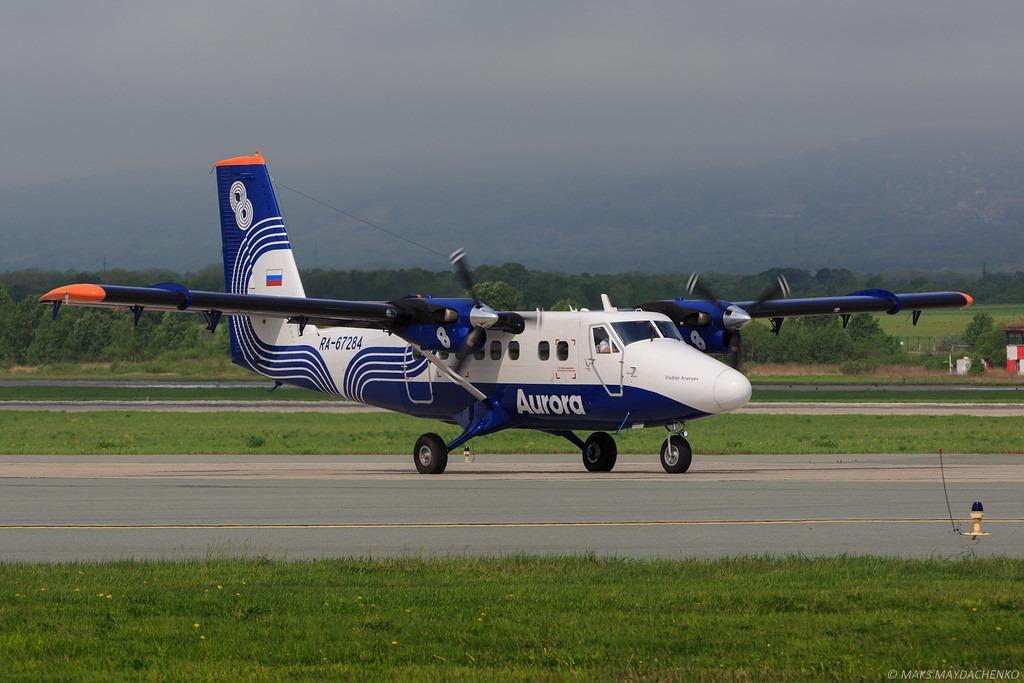 Новый внутрирегиональный авиарейс открывает авиакомпания Аврора