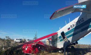 Происшествие с самолетом АН-2 в Якутии