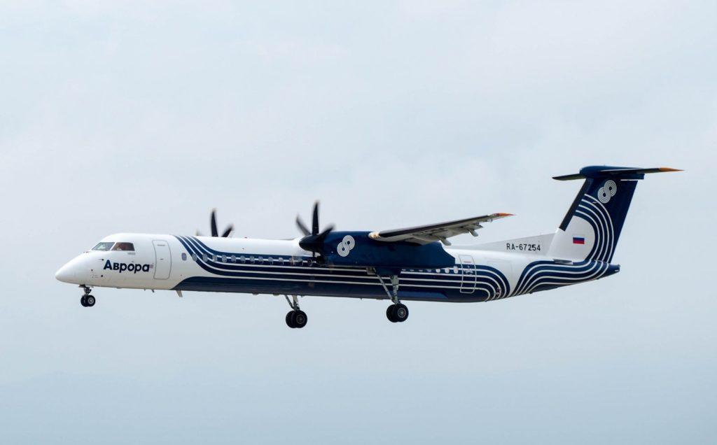 Авиакомпания Аврора продолжает увеличивать количество своих маршрутов