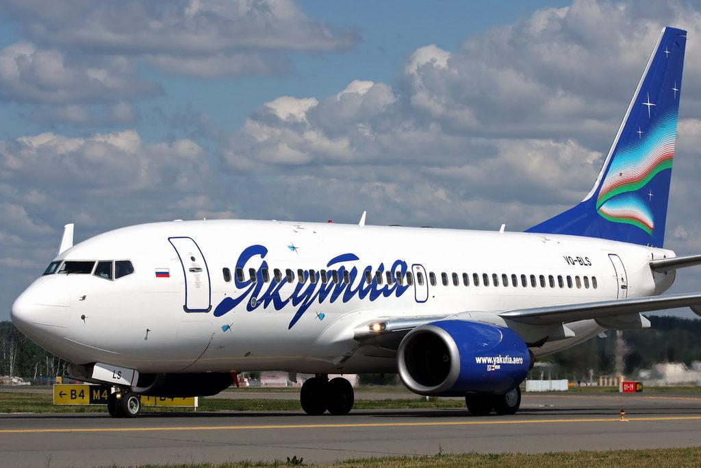 Авиакомпания Якутия открывает дополнительные рейсы на Новогодние праздники