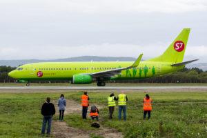 В аэропорту Южно-Сахалинска прошел девятый споттинг