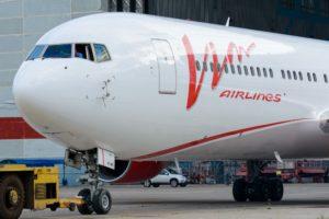 В сентябре авиакомпания ВИМ-Авиа начнет летать в Благовещенск на Boeing-767