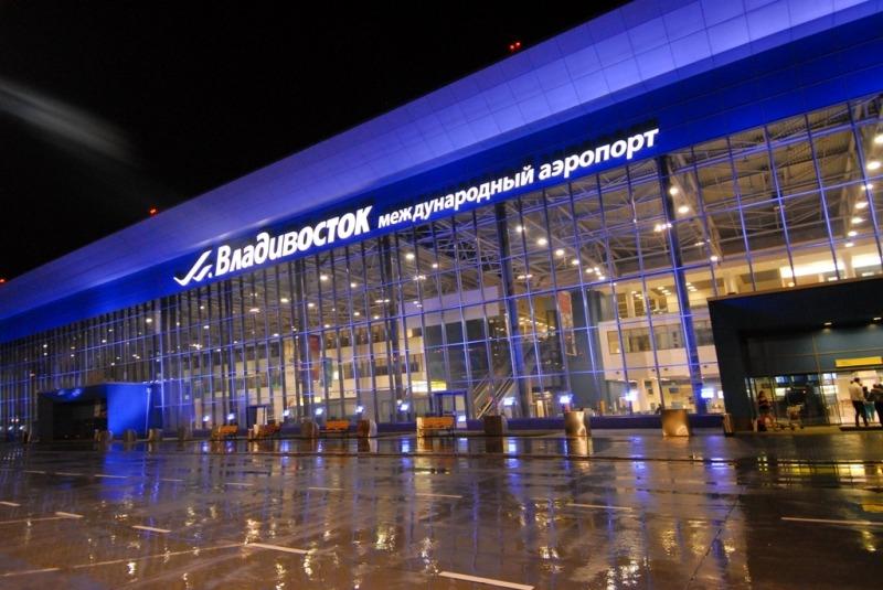 Итог работы аэропорта Владивосток за 8 месяцев