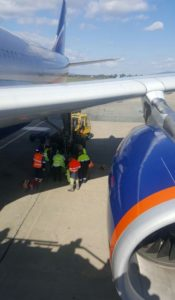 Задержка рейса по неисправности самолета произошла в аэропорту Южно-Сахалинска