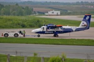 В парке авиакомпании Аврора появятся еще два самолета