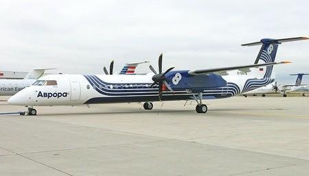 Авиакомпания Аврора планирует открытие новых авиарейсов