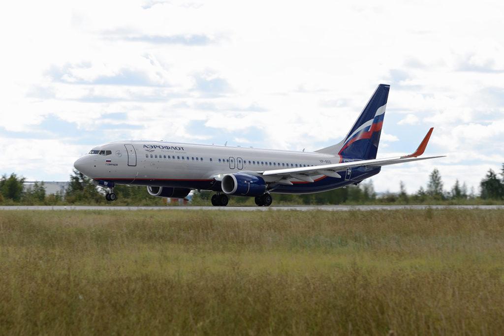Авиакомпания Аэрофлот изменила количество рейсов в Якутск