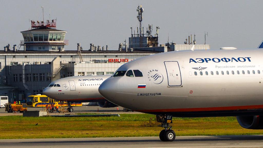 Авиакомпания Аэрофлот продлила программу плоских тарифов