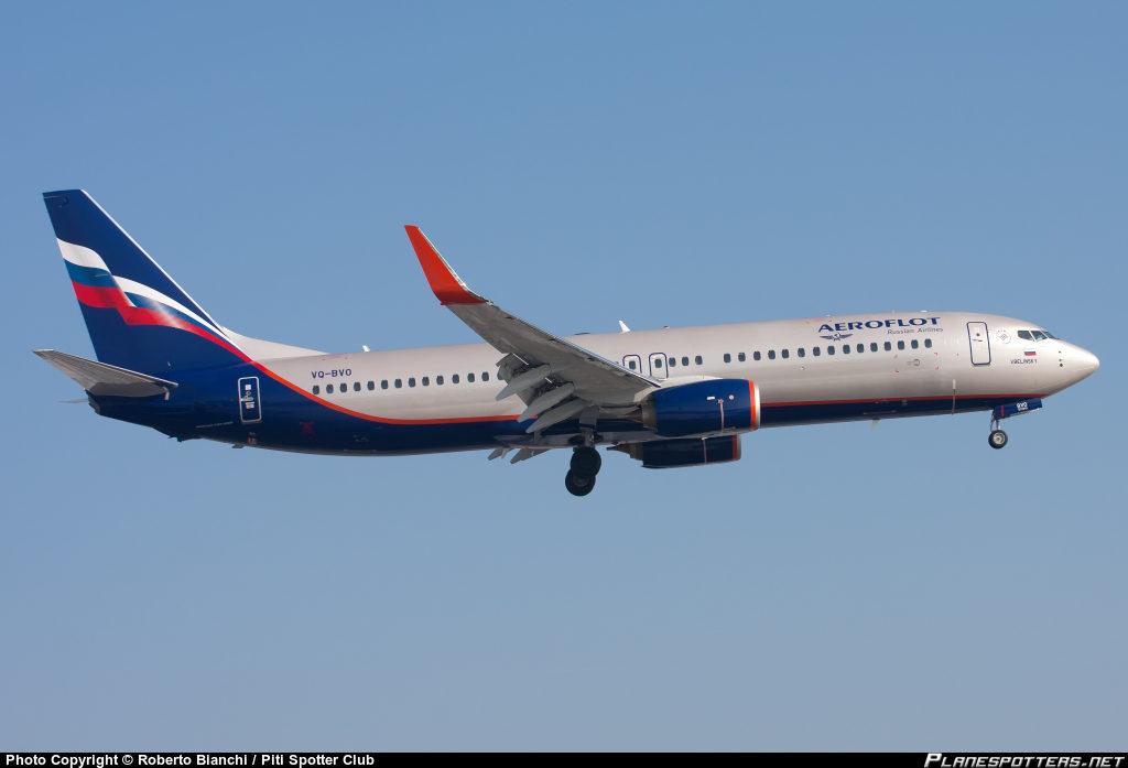 Вынужденная посадка рейса авиакомпании Аэрофлот в Иркутске
