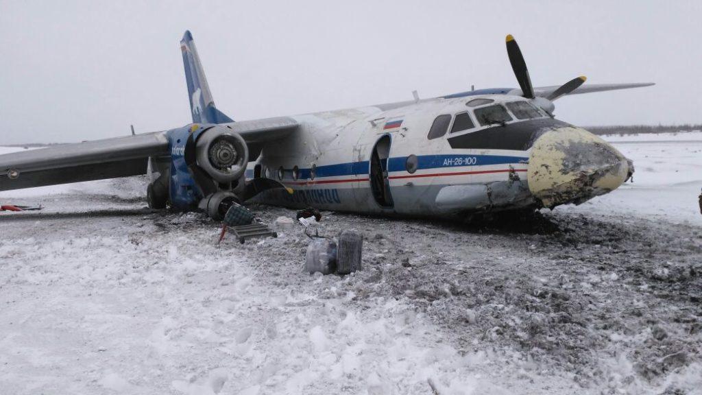 Жесткая посадка Ан-26 авиакомпании Полярные авиалинии