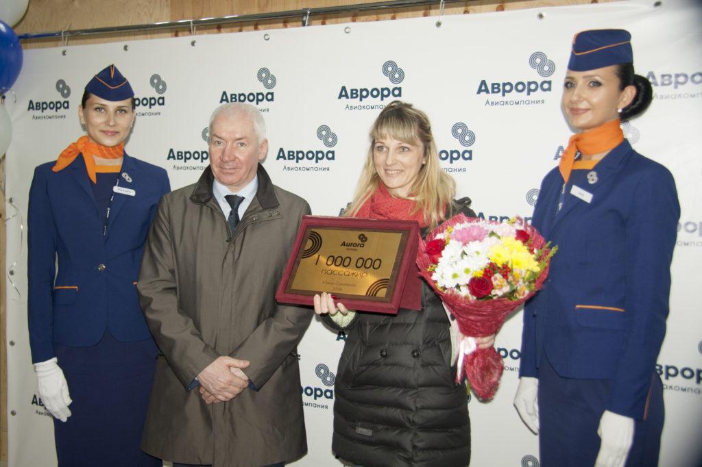 Миллионного пассажира в этом году перевезла авиакомпания Аврора