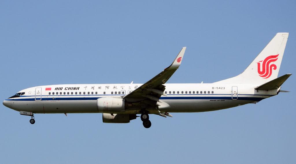 Новый аэропорт появится в Китае вблизи границы с Россией