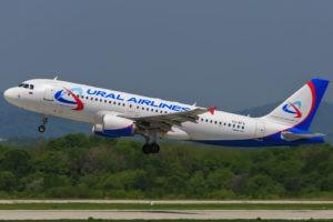 Льготные авиабилеты от авиакомпании Уральские авиалинии