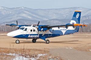 Авиакомпания Аврора планирует открыть рейсы на острова Шикотан и Парамушир