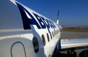 Авиакомпания Аврора прошла очередной аудит IATA