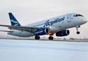 Авиакомпания Якутия снизила цену на билеты до Москвы