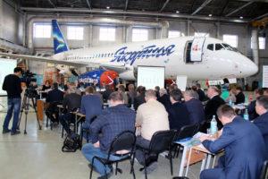 В Якутске прошла конференция по эксплуатации самолетов Sukhoi Superjet 100