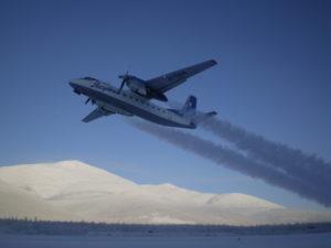 Авиакомпания Якутия оказывает помощь пассажирам отмененных рейсов авиакомпании Бурятские авиалинии