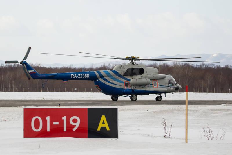 Вертолет для пассажирских перевозок между Шикотаном и Кунаширом, прибыл в аэропорт Менделеево