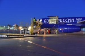 В аэропорту Хабаровска приземлился самолет названый в честь Екатерины II