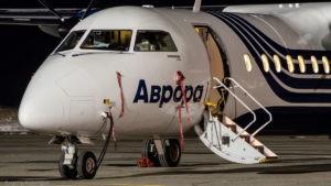 До конца года авиакомпания Аврора введет специальный туристический тариф на Курилы