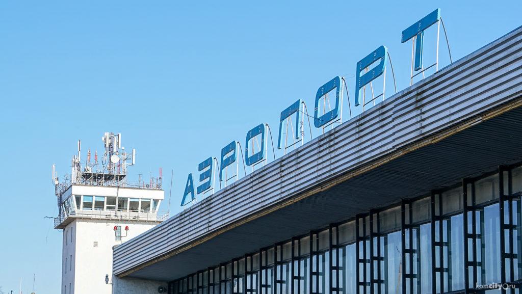 Из Комсомольска в Владивосток авиакомпания Аврора полетит только в феврале
