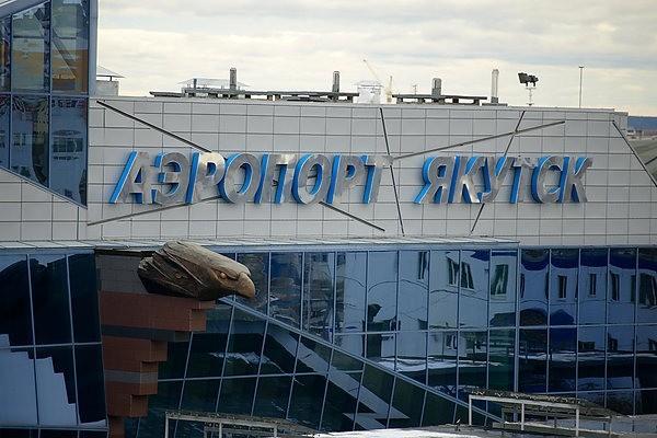 Из-за непогоды не могут вылететь 32 пассажира авиакомпании Якутия