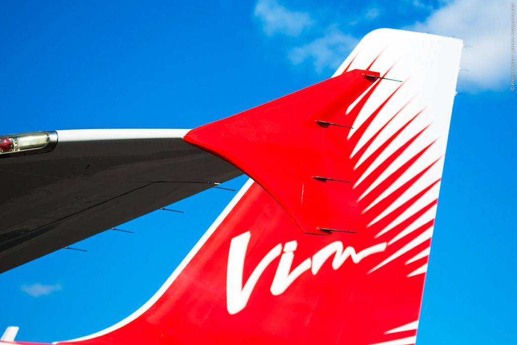 На новогодних праздниках в Комсомольск-на-Амуре перестанет летать авиакомпания ВИМ-Авиа