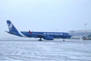 Первые самолеты Почты России прилетели на Дальний Восток