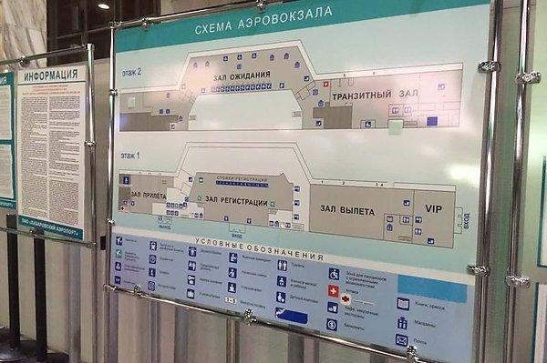 Проект аэропорта Хабаровска отправлен на госэкспертизу
