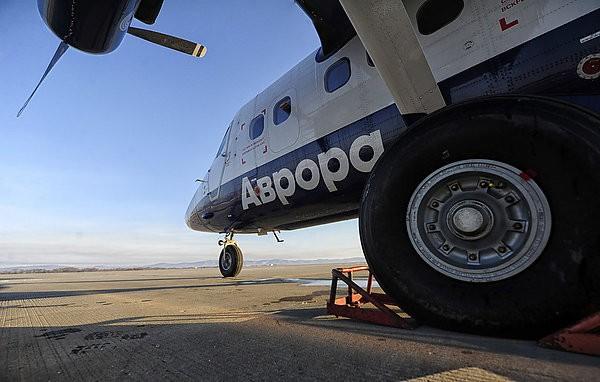 Развитие региональной авиации Дальнего Востока