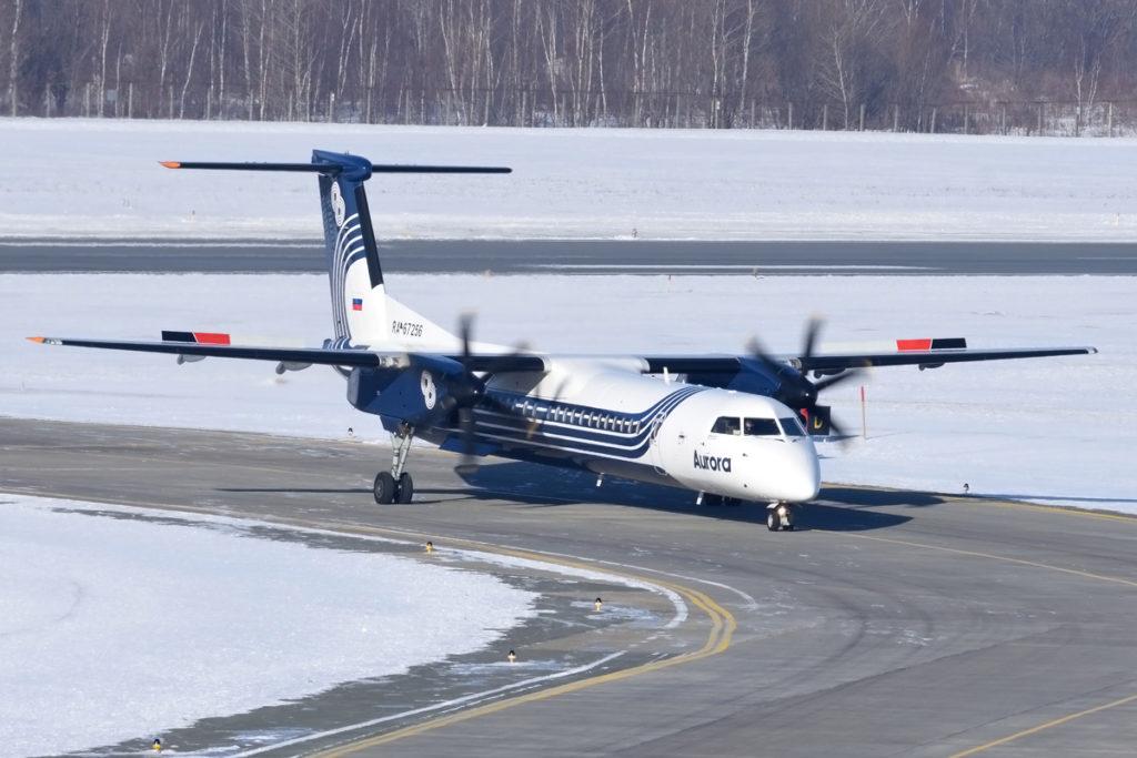 Специальные тарифы для туристических групп на Курильские острова ввела авиакомпания Аврора