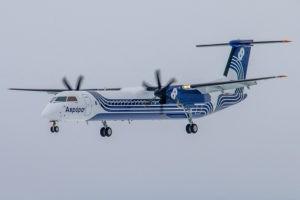 С 10 декабря было открыто авиасообщение между Южно‐Сахалинском и Петропавловском‐Камчатским