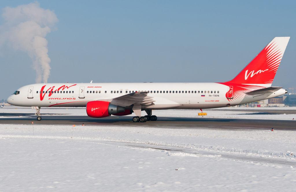 Из-за снегопада в Москве был задержан рейс в аэропорт Благовещенска
