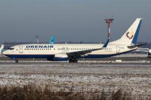 В конце 2016 года парк авиакомпании Якутия пополнился еще одним самолетом